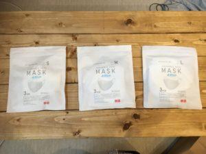 エアリズムマスク土日は何時に並べば買えるの?初日金曜日の結果は?