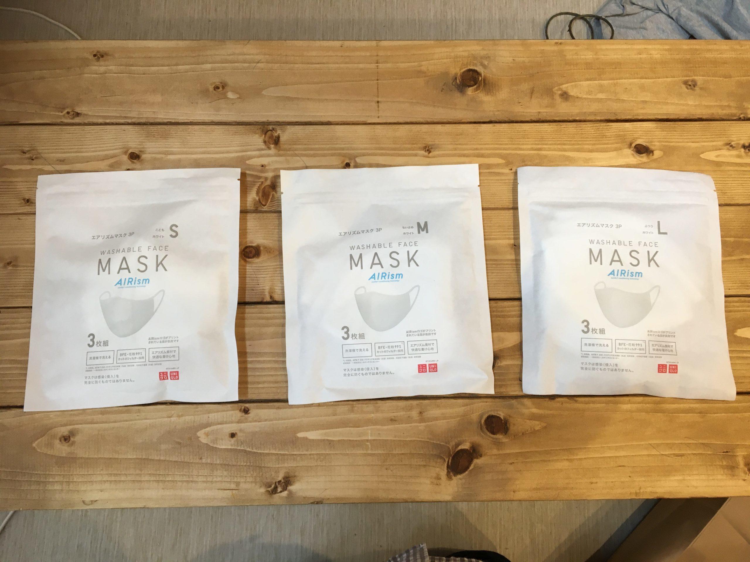 エアリズムのマスクは40点・・・使ってみた感想・レビュー